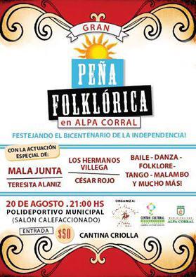 20-de-agosto-folklore-en-el-polideportivo-de-Alpa-Corral-1